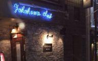 YOKOHAMA CLUB~ヨコハマクラブ~