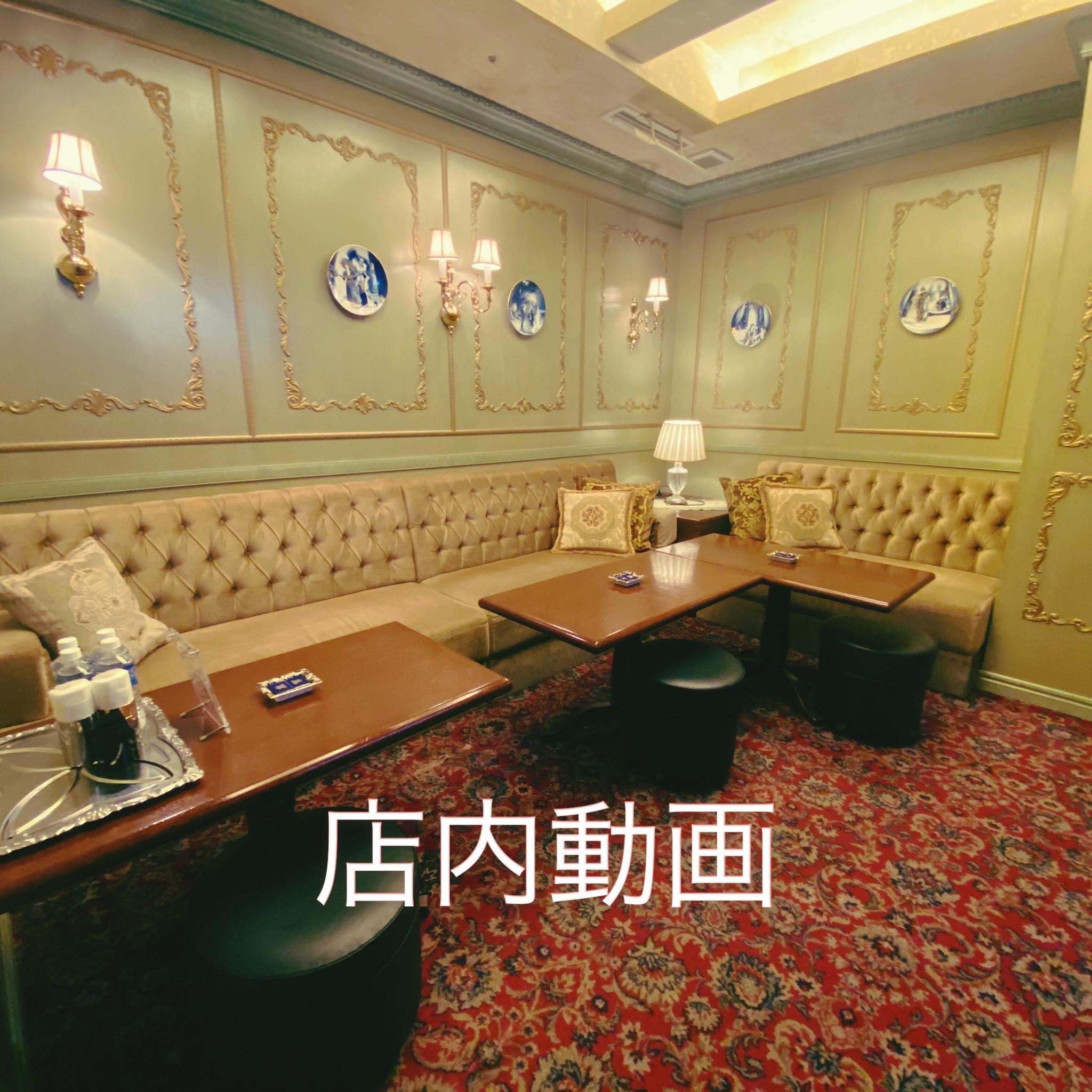 九州 ホストラブ