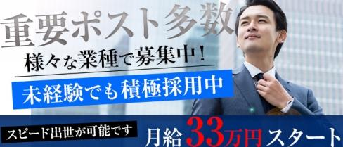 Club SEA(クラブシー)【公式求人情報】(神田)のキャバクラボーイ・男性求人情報