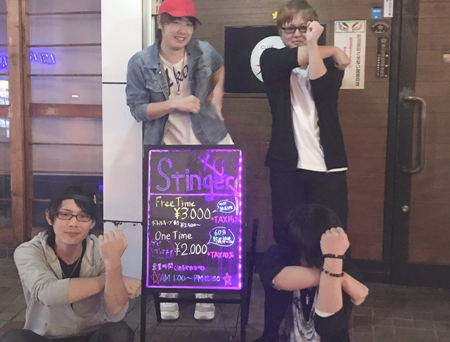 Good Night group(グッドナイトグループ)  東京ラウンジ SHOP GALLERY 3