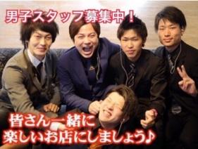 ザ・マジェスティー浜松千歳(浜松)のキャバクラボーイ求人・体験入社
