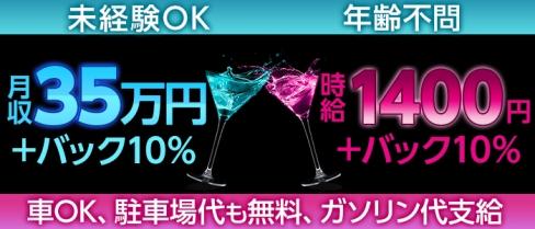 美魔女club 朱璃(シュリ)【公式求人情報】(関内)のキャバクラボーイ・男性求人情報