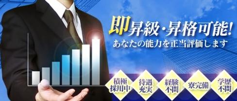 ミセスJ ミナミ【公式求人情報】(難波)の熟女キャバクラ・男性求人情報