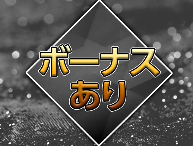 Concept Cafe Ash 2nd(アッシュセカンド) 池袋ガールズバー SHOP GALLERY 2