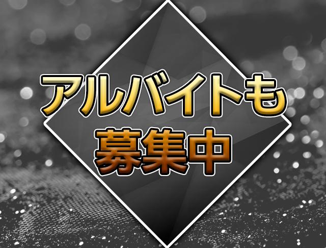 Concept Cafe Ash 2nd(アッシュセカンド) 池袋ガールズバー SHOP GALLERY 3