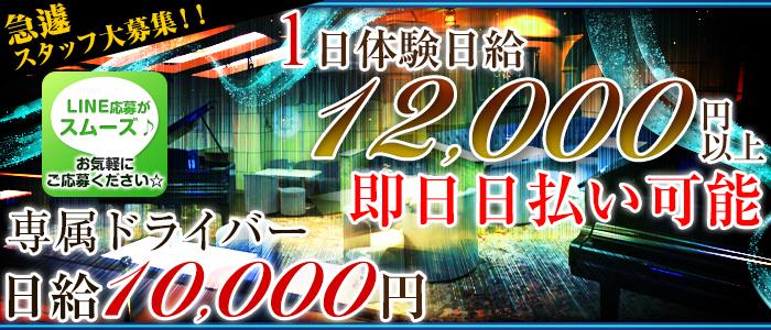 CLUB COCO(ココ) 柏キャバクラ バナー