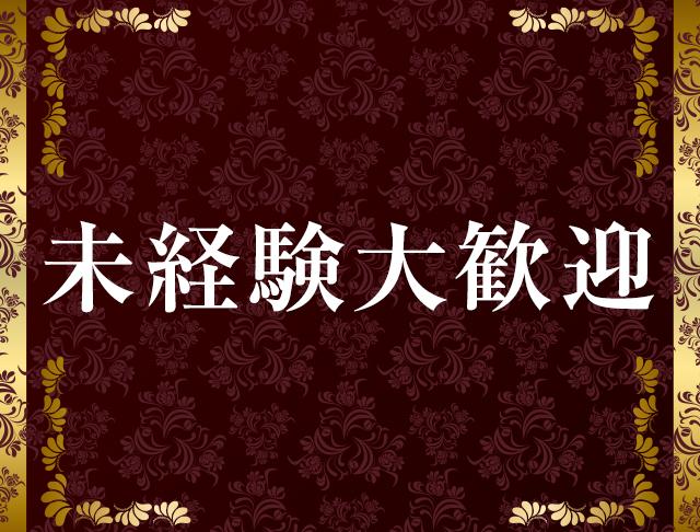 GRAN REINA(グランレイナ) 銀座クラブ SHOP GALLERY 2