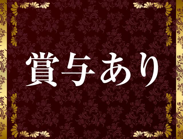 GRAN REINA(グランレイナ) 銀座クラブ SHOP GALLERY 3