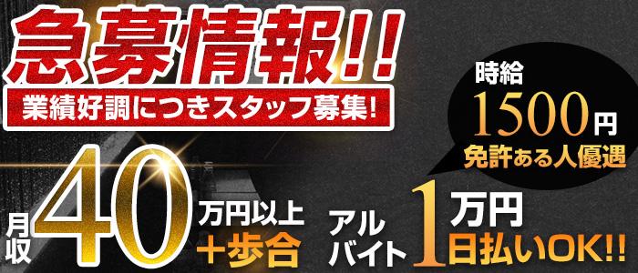 THIRD EIGHT(サードエイト) 町田キャバクラ バナー