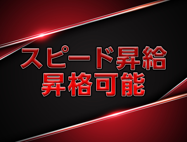 CLUB Ash~アッシュ~ 戸塚キャバクラ SHOP GALLERY 1