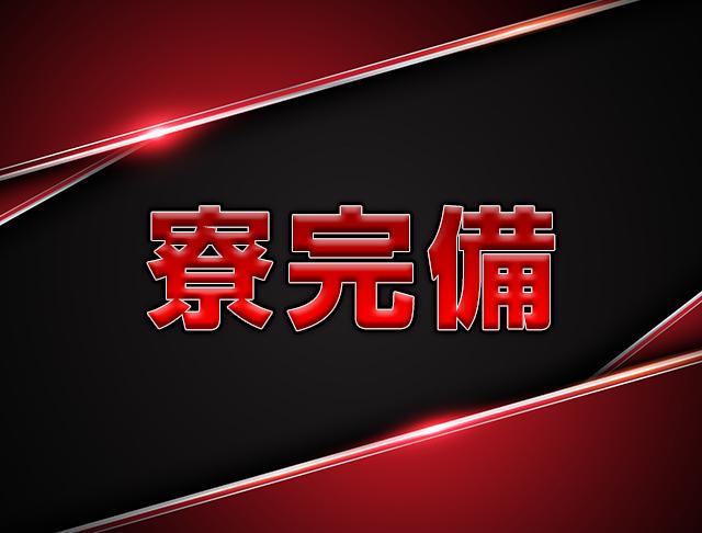 CLUB Ash~アッシュ~ 戸塚キャバクラ SHOP GALLERY 2