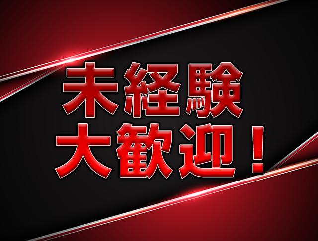 CLUB Ash~アッシュ~ 戸塚キャバクラ SHOP GALLERY 3