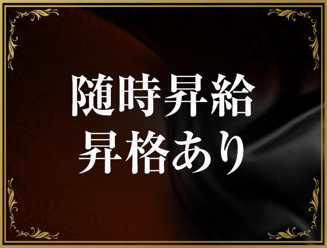 Club COOL(クール) 銀座ニュークラブ SHOP GALLERY 1