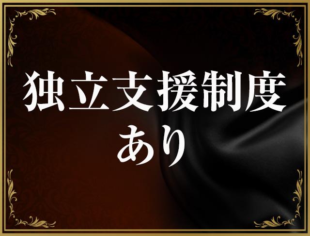 Club COOL(クール) 銀座ニュークラブ SHOP GALLERY 2