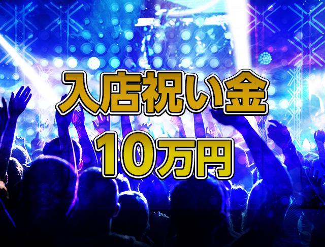 横浜splash~スプラッシュ~ 横浜キャバクラ SHOP GALLERY 2