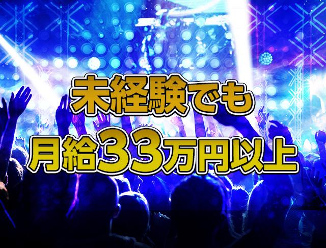 横浜splash~スプラッシュ~ 横浜キャバクラ SHOP GALLERY 3