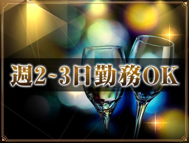Club Libre(リーブル)【公式男性求人情報】 池袋キャバクラ SHOP GALLERY 2