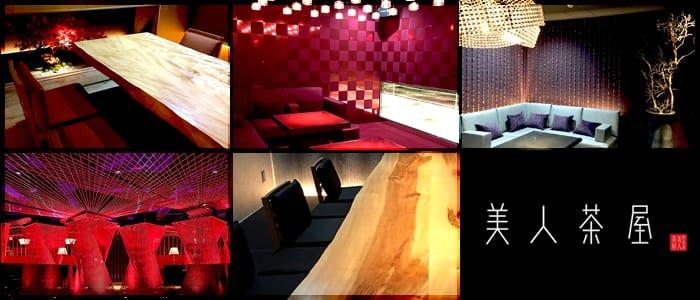 美人茶屋 新宿-ビジンチャヤシンジュク-【公式】 歌舞伎町キャバクラ バナー