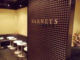 NEW CLUB BARNEYS TOKYO(ニュークラブ バーニーズトーキョー) 渋谷キャバクラ SHOP GALLERY 3