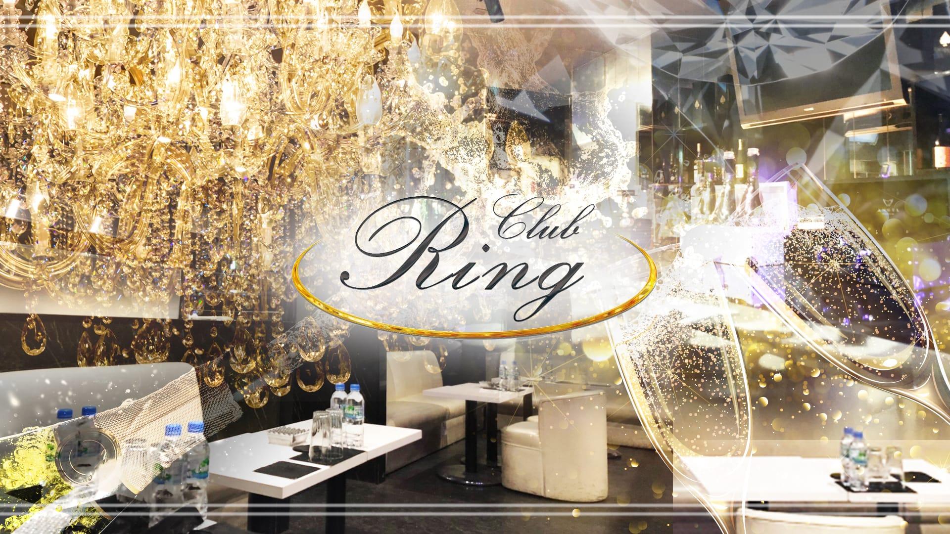 Club Ring(リング) 松戸キャバクラ TOP画像