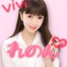 れのん vivi ViVi 〈ヴィヴィ〉 画像2018040615461684.jpg