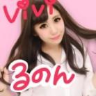 るのん vivi ViVi 〈ヴィヴィ〉 画像20180406154640169.jpg