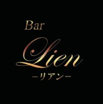 Lien~リヤン~