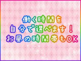 パピヨン 錦糸町ガールズバー SHOP GALLERY 4