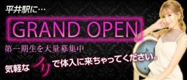 girls Lounge緑女学園【公式求人情報】(錦糸町ガールズバー)の求人・バイト・体験入店情報