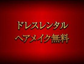 横浜 E-STYLE(イースタイル) 横浜キャバクラ SHOP GALLERY 4