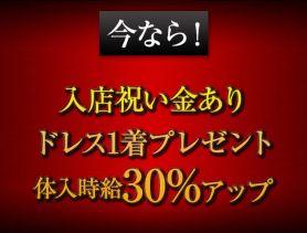横浜 E-STYLE(イースタイル) 横浜キャバクラ SHOP GALLERY 1