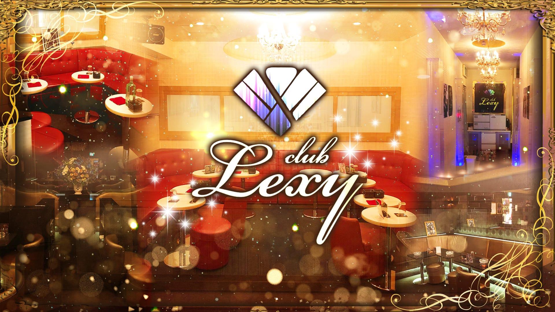 club LEXY(レクシー) 大和姉キャバ・半熟キャバ TOP画像