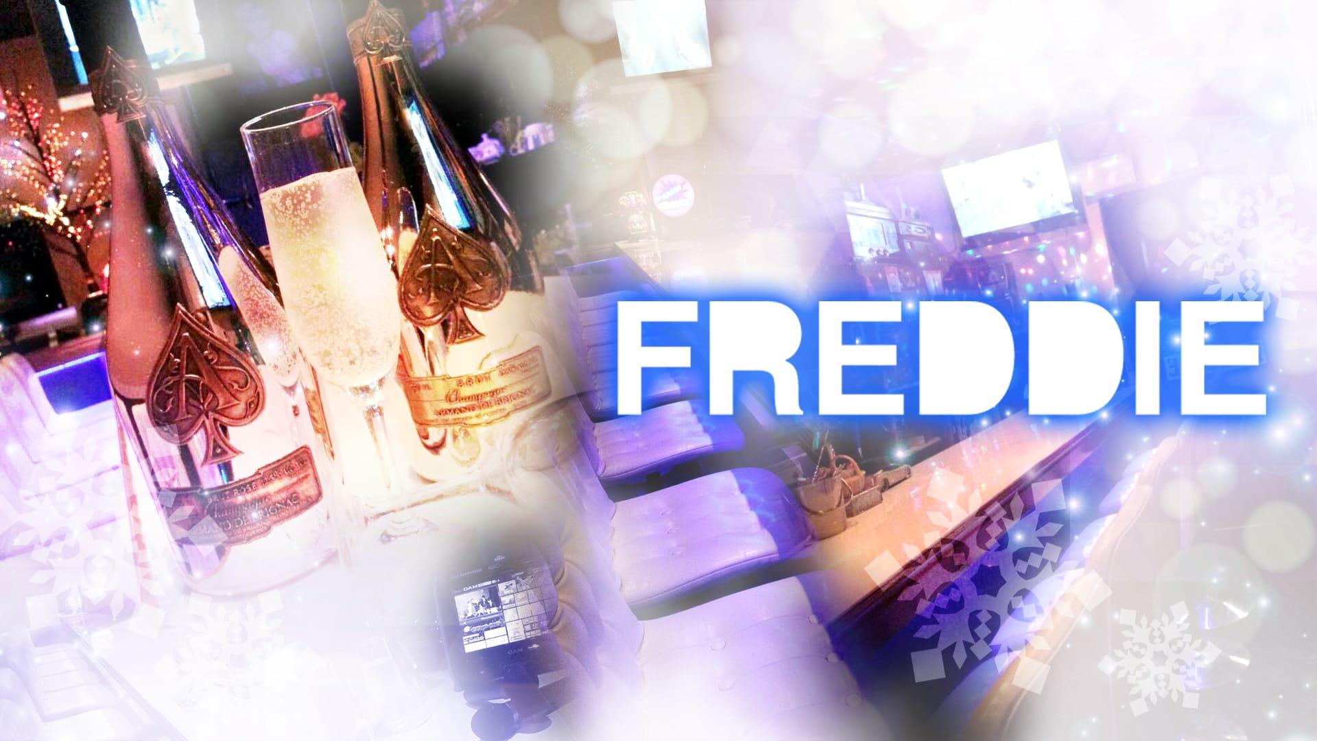 FREDDIE(フレッディ) 吉祥寺ガールズバー TOP画像
