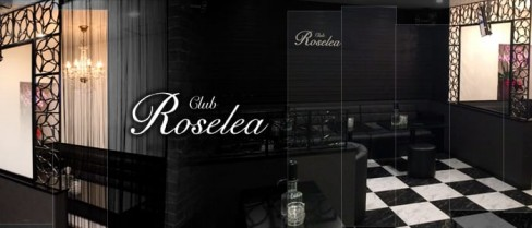 club Roselea(クラブ ロゼリア)【公式求人情報】