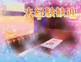 CLUB Ariana(クラブ アリアナ) 川崎キャバクラ SHOP GALLERY 1