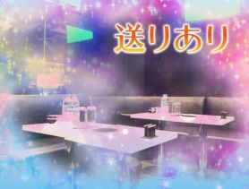 CLUB Ariana(クラブ アリアナ) 川崎キャバクラ SHOP GALLERY 4