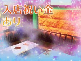 CLUB Ariana(クラブ アリアナ) 川崎キャバクラ SHOP GALLERY 5