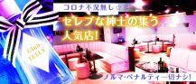 Club JELLY(ジェリー)【公式求人・体入情報】 バナー