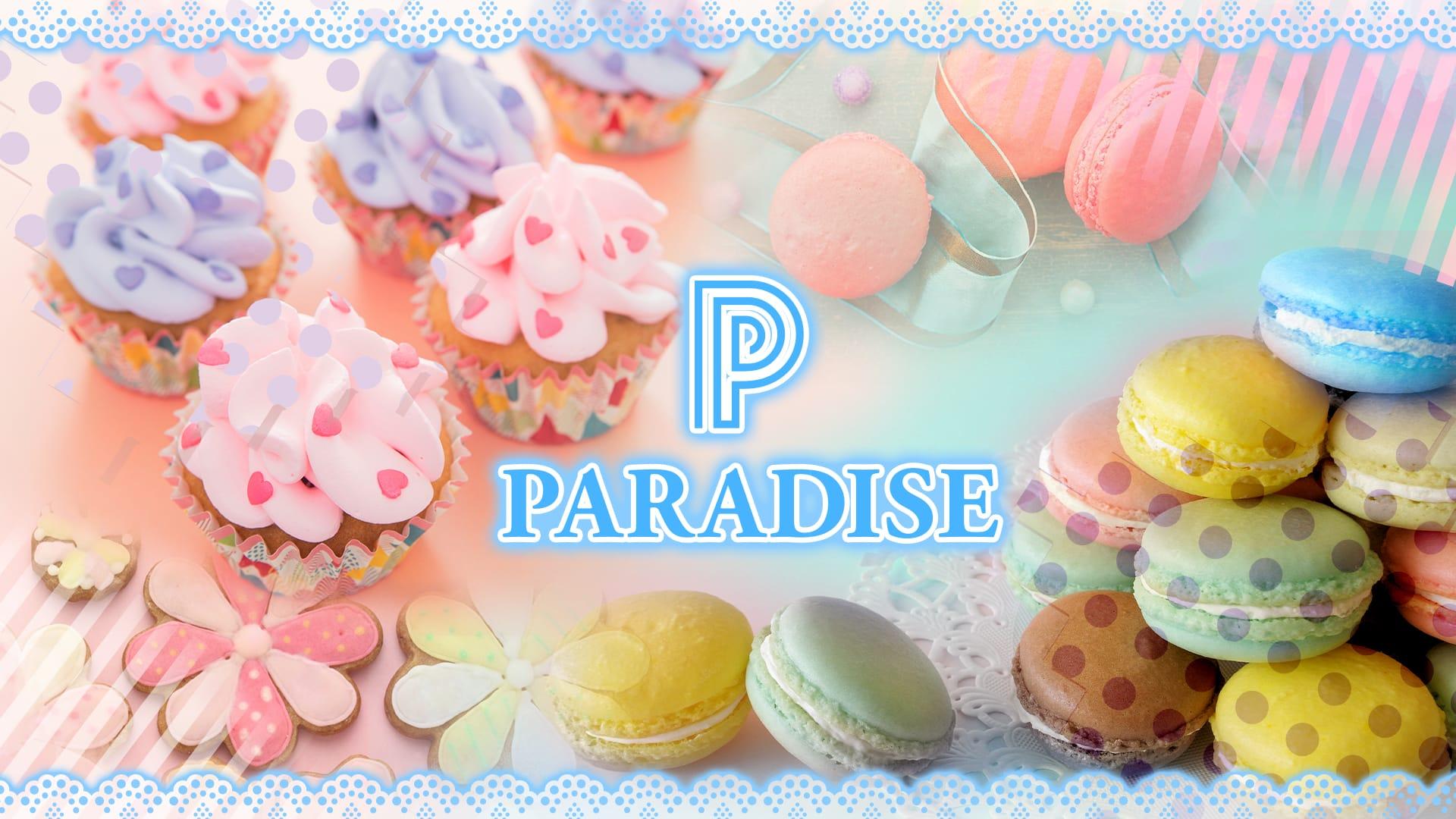 PARADISE 博多駅(パラダイス) 中洲キャバクラ TOP画像