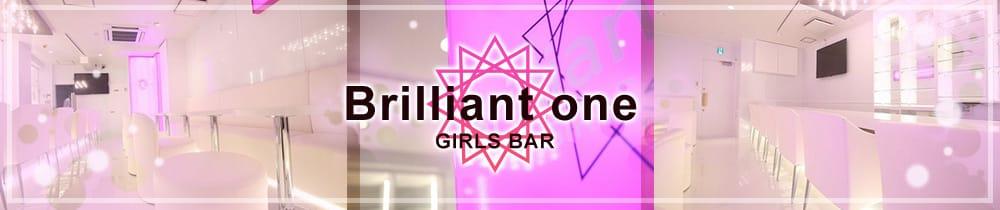 girls bar brilliant one(ブリリアントワン) 千葉ガールズバー TOP画像