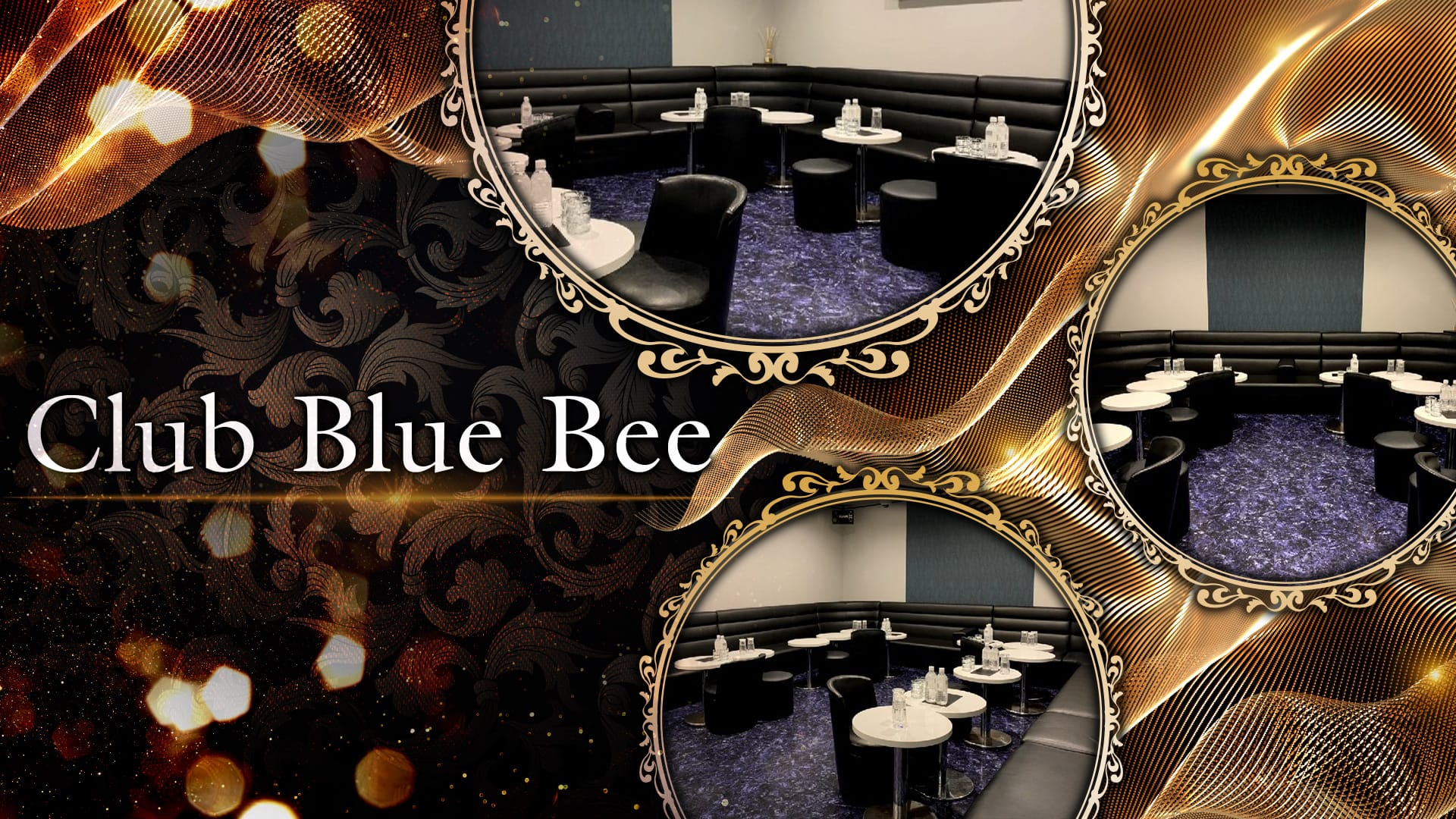 Club Blue Bee(ブルービー) 大宮キャバクラ TOP画像