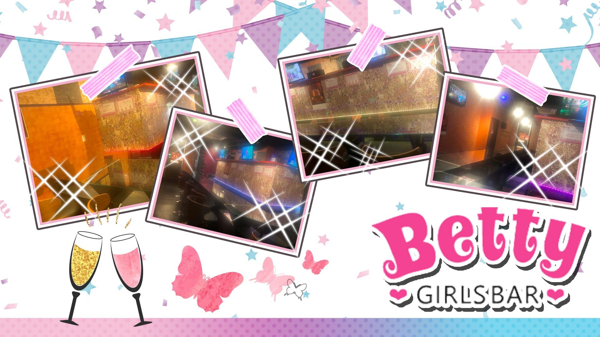 ガールズバー Betty (ベティ) 笹塚ガールズバー TOP画像
