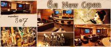 Members 8*7【公式求人情報】 バナー