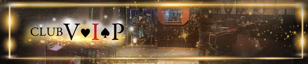 VIP(ビップ) 富士キャバクラ TOP画像