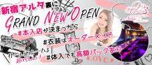 girls cafe & bar Nine Deuce(ナインデュース)【公式求人情報】 バナー