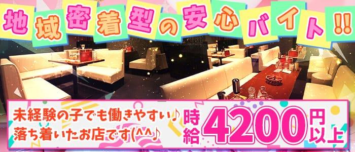【渋川駅】CLUB Louis(ルイス) 前橋キャバクラ バナー
