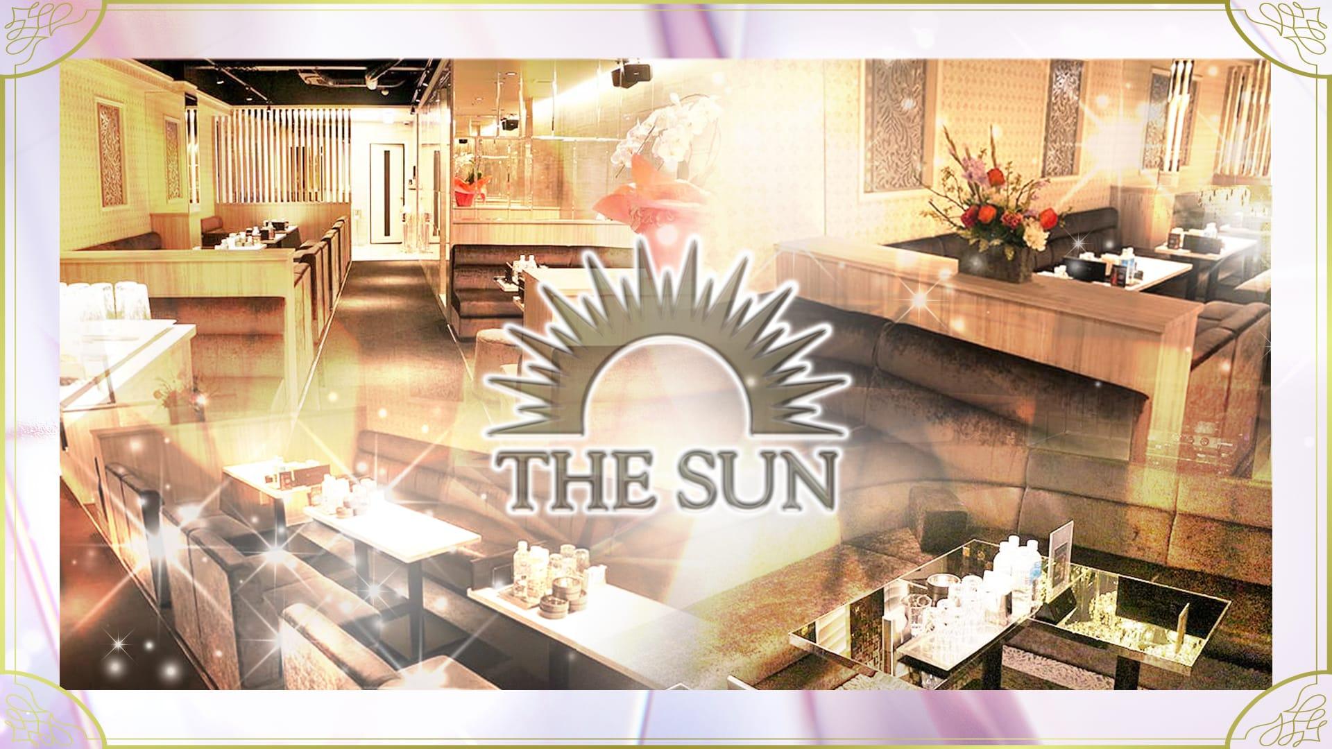 THE SUN(ザ・サン)朝昼キャバ 難波昼キャバ・朝キャバ TOP画像