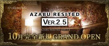 【西麻布】AZABU RESITED VER2.5~レジテッド~【公式求人情報】(六本木ラウンジ)の求人・バイト・体験入店情報