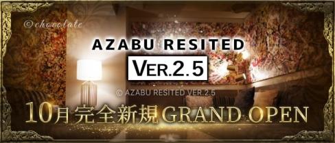 【西麻布】AZABU RESITED VER2.5~レジテッド~【公式求人情報】(六本木ラウンジ)の求人・体験入店情報