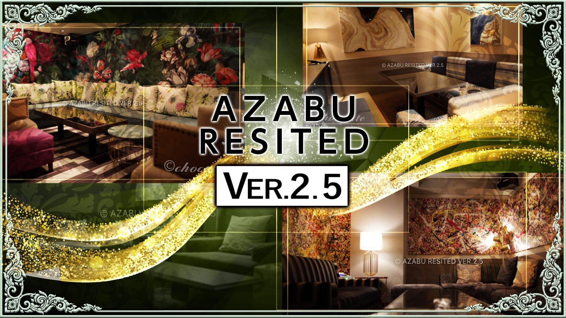 【西麻布】AZABU RESITED VER2.5~レジテッド~【公式求人・体入情報】 六本木会員制ラウンジ TOP画像